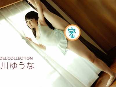 姬川优奈2019最新作品 姬川优奈番号1pondo-022417 488封面