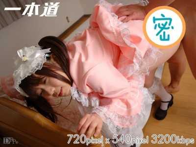 宝生瑠璃作品大全 宝生瑠璃番号1pondo-052208 345封面