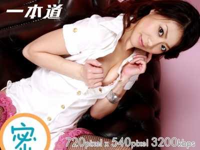 爱泽雏作品全集 爱泽雏作品番号1pondo-061609 609封面