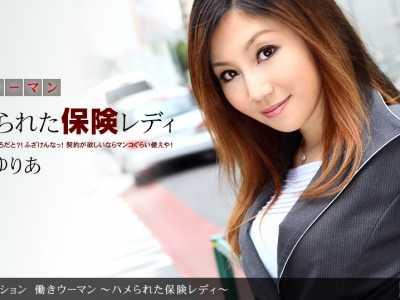 菅野由莉亚(菅野ゆりあ)作品番号1pondo-090810 923在线播放