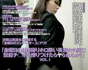 2018最新作品 番号dandy-081封面