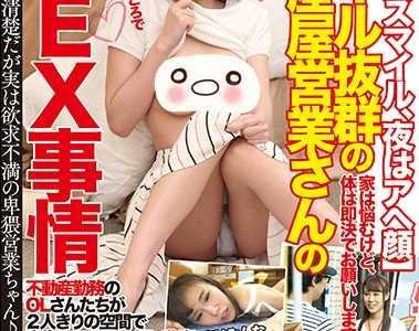 北川柚子最新番号封面 北川柚子番号fset-725封面