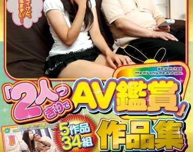 所有作品下载地址 番号iene-048封面