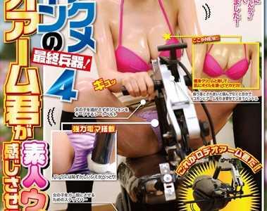 所有作品封面 番号iene-096封面