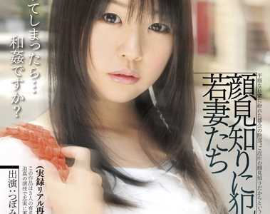 铃木奈津作品番号iene-200迅雷下载