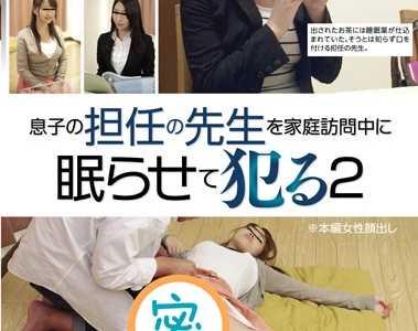 最新番号封面 番号iene-217封面