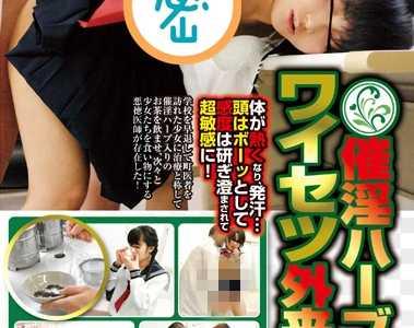 番号iene-427迅雷下载