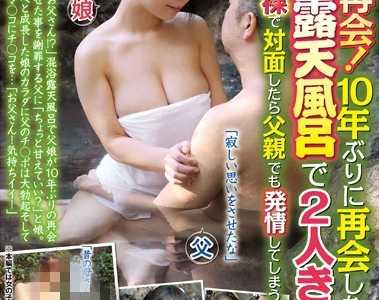 所有封面大全 番号iene-526封面