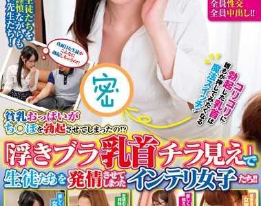 BT种子下载 作品番号iene-741