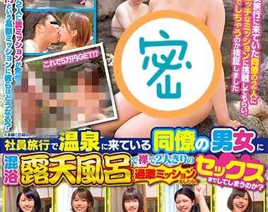 BT种子下载 番号iene-817