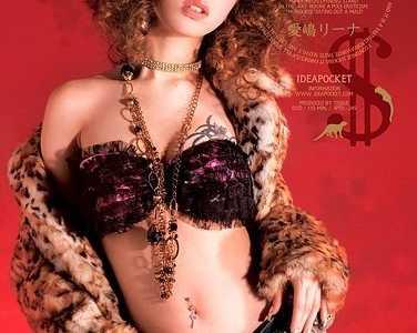爱嶋莉娜最新番号封面 爱嶋莉娜作品番号iptd-249封面