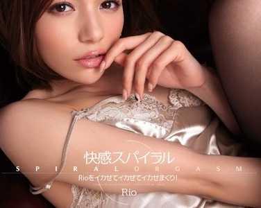 柚木提娜作品全集 柚木提娜番号ipz-159封面