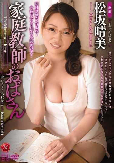 松坂晴美番号 松坂晴美番号juc-149封面
