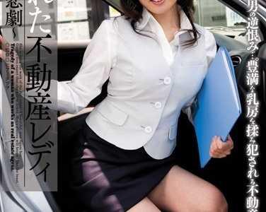 佐藤美纪juc系列番号juc-156在线观看