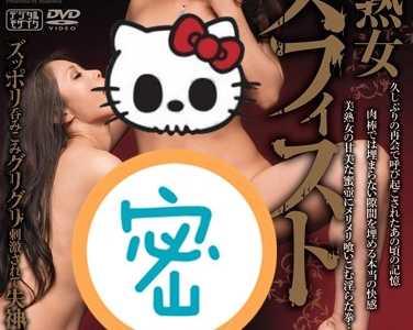 友田真希番号 友田真希番号juc-200封面
