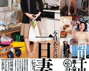 翔田千里所有作品封面 翔田千里番号juc-301封面