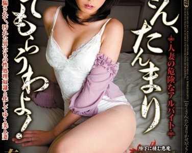 MYU最新番号封面 MYU番号juc-689封面