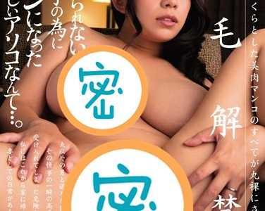 织田真子番号jux-812在线观看