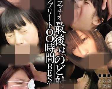 筱惠美番号mibd-962在线观看