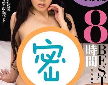 田中瞳作品番号mibd-985在线播放