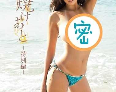 京香julia作品大全 京香juliamide系列作品番号mide-053封面