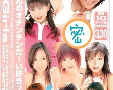 女优11人番号onsd-018在线观看