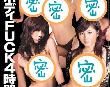 女优18人最新番号封面 女优18人番号onsd-132封面