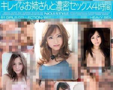 女优20人最新番号封面 女优20人番号onsd-252封面