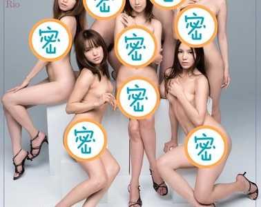 女优7人2018最新作品 女优7人番号onsd-264封面