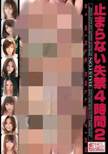 女优18人番号onsd-278在线观看