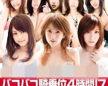 BT种子下载 女优50人番号onsd-289