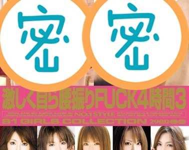 女优20人2018最新作品 女优20人番号onsd-317封面