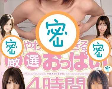 女优19人番号onsd-346在线播放