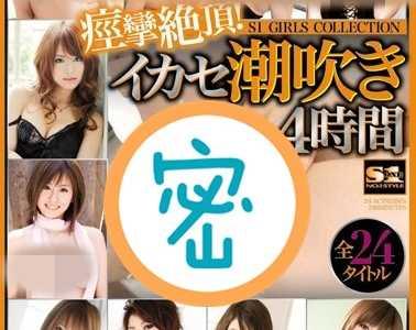 女优24人2018最新作品 女优24人番号onsd-481封面