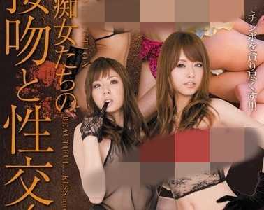 女优7人2018最新作品 女优7人作品番号onsd-581封面