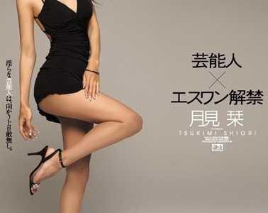 月见栞所有作品下载地址 月见栞番号soe-231封面
