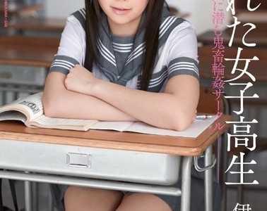 伊藤莉娜番号 伊藤莉娜作品番号soe-980封面