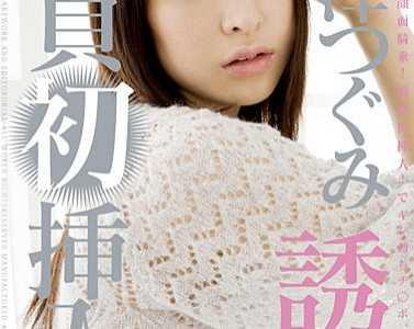 长泽鶫所有封面大全 长泽鶫star系列番号star-077封面