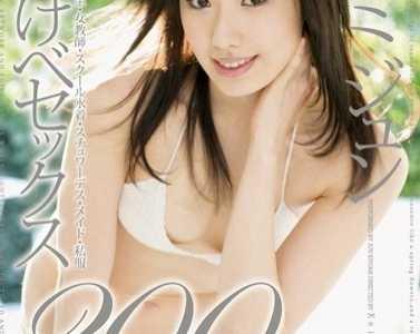 清美纯番号 清美纯番号star-081封面