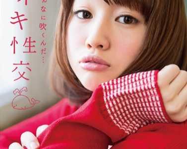 本田莉子最新番号封面 本田莉子作品番号star-420封面