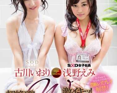 古川伊织star系列番号star-535影音先锋