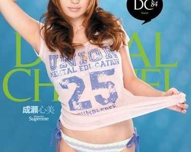 成濑心美所有封面大全 成濑心美番号supd-084封面