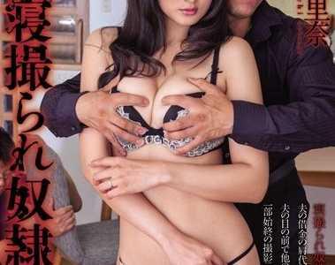 竹内纱里奈作品全集 竹内纱里奈番号wanz-026封面